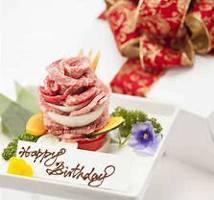 記念日誕生日には「肉プレート」でお祝い!