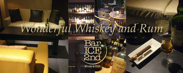 Bar ICE 2nd