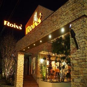 焼肉レストラン ロインズ 東大和