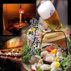星降る鍋ガーデン 空鍋 ‐SORANABE‐ 国分寺店