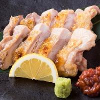 【大山鶏モモの塩焼き】