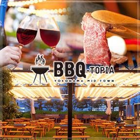 BBQ‐TOPIA YOKOHAMA MIDTOWN