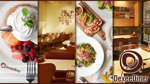 Dexee Diner 練馬店の画像