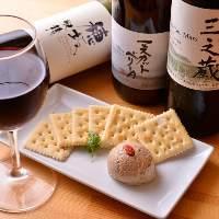 希少な国産ワインは赤・白あわせ全8種類