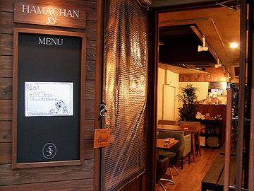 Hamachan55