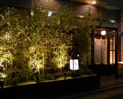 神谷町駅から徒歩1分弱。竹やぶと白のれんが目印です。