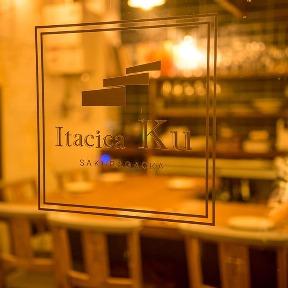 Itacica Kuの画像2