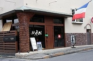 Ibaraki Bistro Style MAROON(マロン)