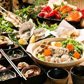 産直海鮮和食と個室 佐渡島へ渡れ 上野店