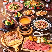牛肩ロースのステーキ&チーズフォンデュコース 3,500円