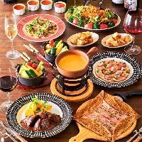 チーズフォンデュ&牛ミスジ肉のグリルコース