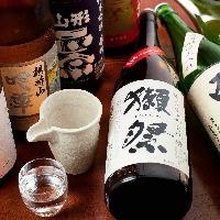 名物【冷酒】 キンキンに冷えた旨い酒を。