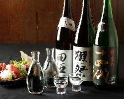 【日本酒にこだわる】 人気の十四代、獺祭、田酒は常にご用意