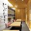 完全個室 じぶんどき京都三条大橋店