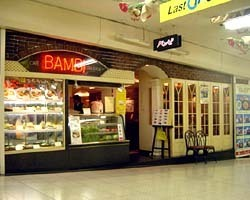 バンビ 新宿サブナード店