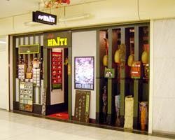 カフェハイチ 新宿サブナード店の画像