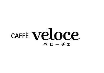 カフェ・ベローチェ 新宿サブナード店の画像2