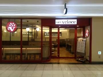 カフェ・ベローチェ 新宿サブナード店の画像