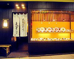 京風スパゲッティー 先斗入ル 新宿サブナード店