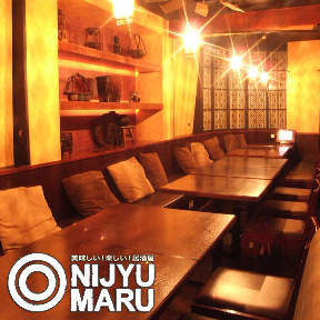 居酒屋 ◎NIJYU−MARU(にじゅうまる) 海老名スクエアー店の画像