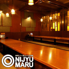 居酒屋 ◎NIJYU-MARU(にじゅうまる)平塚店