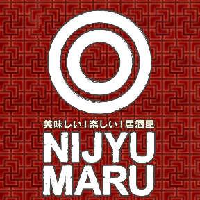 居酒屋 ◎NIJYU-MARU(にじゅうまる)千葉駅前店