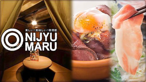 居酒屋 ◎NIJYU−MARU(にじゅうまる)千葉駅前店