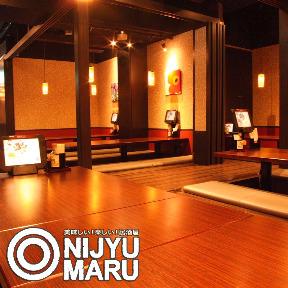 居酒屋 ◎NIJYU-MARU(にじゅうまる)川越店