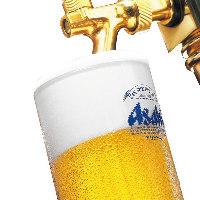「初夏の199祭」開催中!お帰り前に一杯いかがでしょうか?