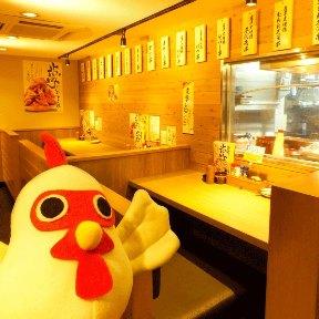 やきとりセンター 池袋東口駅前店