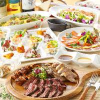 ◆各種宴会に最適なコース◆2時間飲み放題付きでご提供致します