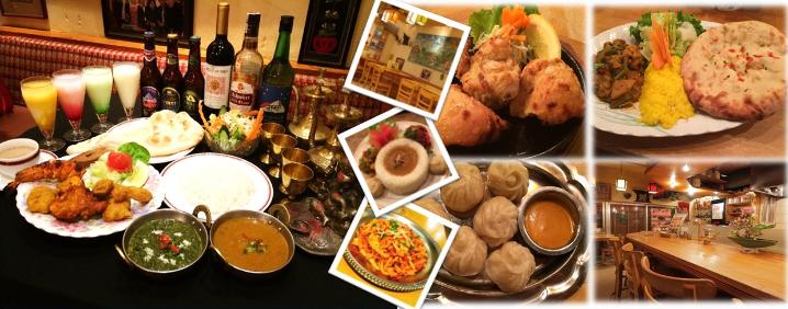 ネパール・インド・チベット料理ナマステカトマンズの画像