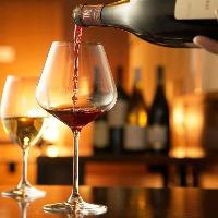 500種以上のワールドワインをご用意。本日のワインも必見。
