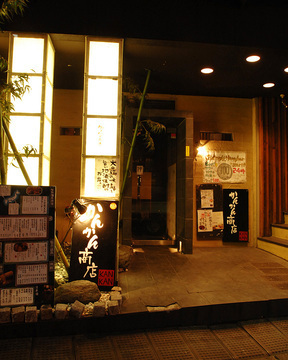時間無制限 150種食べ放題 BARU AJITO 日吉店の画像