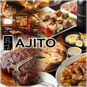 時間無制限 150種食べ放題 BARU AJITO 新横浜店