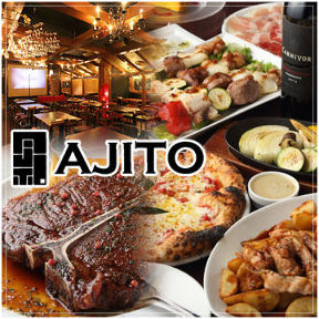 時間無制限 150種食べ放題 BARU AJITO 蒲田店の画像