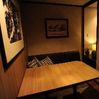 快適な個室・半個室を2室完備しています。