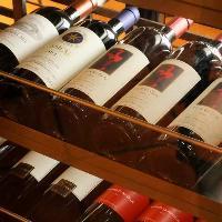 ワインのセレクトにこだわってます!種類は250種類以上と豊富。