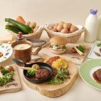 小岩井農場産の黒毛和牛を堪能できる贅沢な『ステーキプラン』