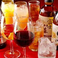 グラス・ボトルワインやビール、ウイスキーなど豊富に取り揃え