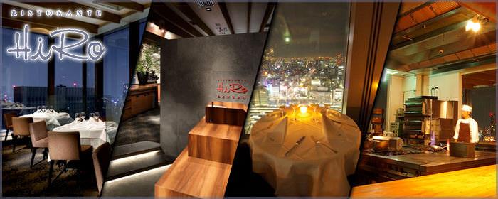 リストランテ・ヒロ CENTRO(丸ビル店)の画像