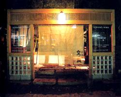 【桜丘に佇む店舗】 宴会は20名様まで。個室も御用意。