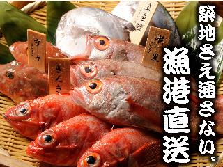 個室居酒屋 八吉 渋谷南口店の画像