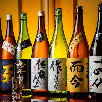 獺祭や黒龍、新政、飛露喜など全国の銘柄酒を取り揃えております