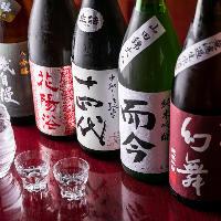 [季節の地酒] マニア垂涎の売切御免酒もございます★