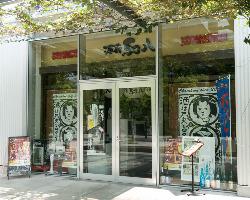 [アクセス良好◎] 豊洲駅徒歩1分!晴海通り沿い 豊洲フロント1F