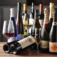 旨いお肉と豊富なワインを心ゆくまで堪能ください!