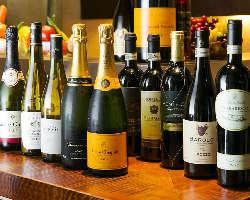 インポーターから直接買取る料理に合うワインは約40種をご用意