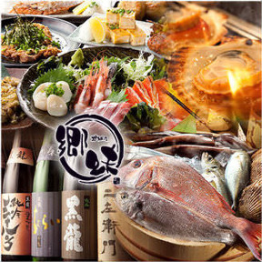地魚と貝 五島列島 日本酒 郷味本店の画像
