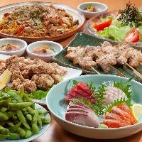 ◆豊富な宴会コース ご予算に合わせてどうぞ